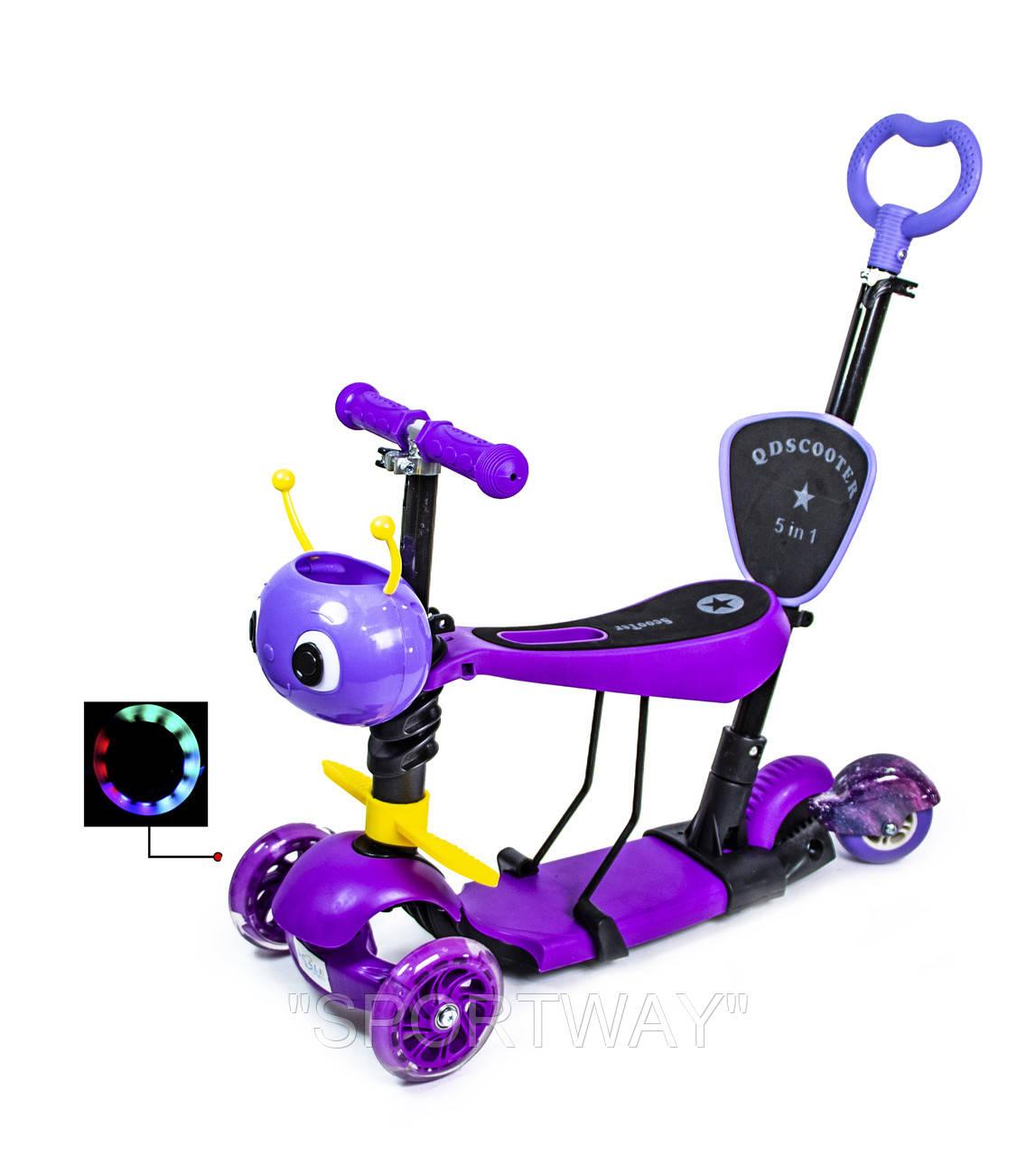 """Самокат Scooter 5in1 """"Пчелка"""" с задним приводом! Фиолетовый цвет."""