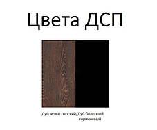 Комод KOM_2D3S Белен Дуб монастырский/Дуб болотный коричневый (Гербор ТМ), фото 2