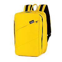 Стильный трендовый рюкзак для лоукост поездок для ryanair и wizzair, Lowcost №2 желтый
