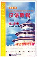 Курс китайского языка 2.1