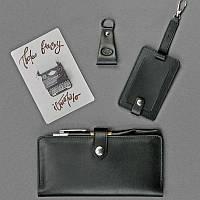 Набор путешественника Берлин. Тревел-кейс (дорожный органайзер), бирка для багажа, брелок, открытка