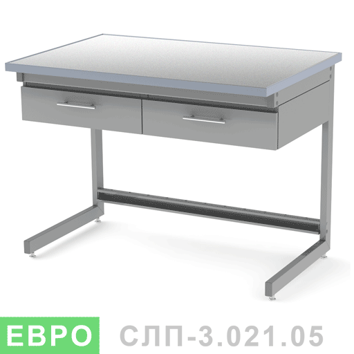 Стол лабораторный пристенный СЛП-3.021.05