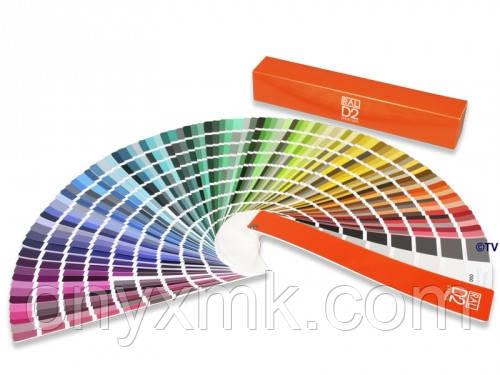Каталог цветов RAL Design system D2