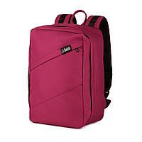 Стильный трендовый рюкзак для лоукост поездок для ryanair и wizzair, Lowcost №2 темно фиолетовый