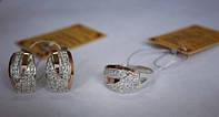 Серебряный комплект серьги и кольцо с золотом