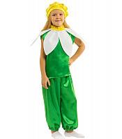 Карнавальный костюм Нарцисса для мальчика