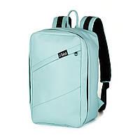 Стильный трендовый рюкзак для лоукост поездок для ryanair и wizzair, Lowcost №2 голубой