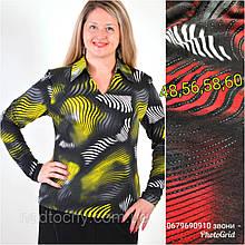 Трикотажные блузки  , теплая  большие размеры батник баталл (БЛ 019519) красная и зеленая