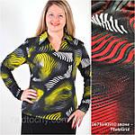 Трикотажные блузки  , теплая  большие размеры батник баталл (БЛ 019519) красная и зеленая, фото 2