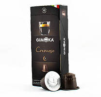Кофе в капсулах Gimoka Cremoso 10 шт. (под Nespresso)