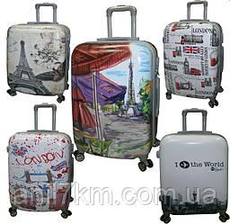 Малый ударопрочный чемодан  поликарбонат