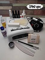 Набор для маникюра, наращивания ногтей, гель лака, Kodi с лампой W-818 36W и фрезером 30 тыс.оборотов