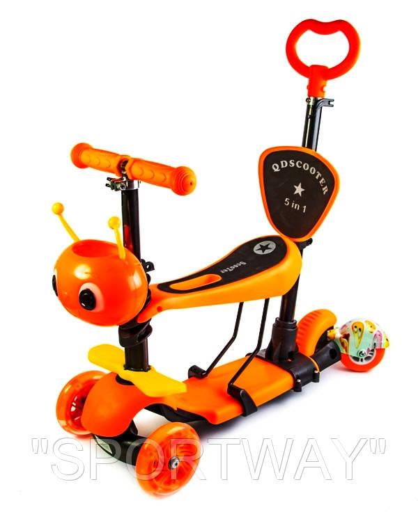 "Самокат Scooter 5in1 ""Пчелка"" с задним приводом! Оранжевый цвет."