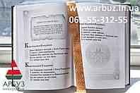 Верстка текстів книг, газет і поліграфії, фото 1