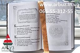 Верстка текстов книг, газет и полиграфии