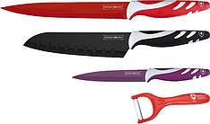 Набор кухонных ножей Royalty Line RL-COL3 с антипригарным покрытием и керамической овощечисткой