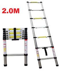 Лестница алюминиевая телескопическая 2,0 метра Ladder EN 131 7 ступеней макс вес 150 кг