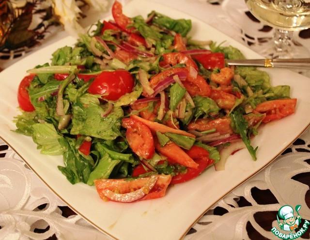Микс-салат с пармезаном - рецепт