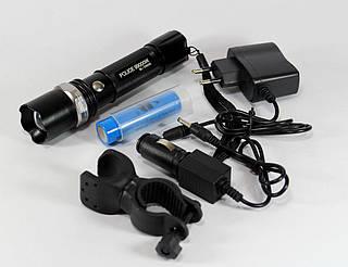 Ліхтар ліхтарик Police BL-8628 99000W з вело кріпленням в пластиковому боксі ручний ліхтарик акумуляторний ліхтарик