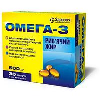 "БАД витамины ""Омега 3 Рыбий жир"" (30капс.,Украина)"