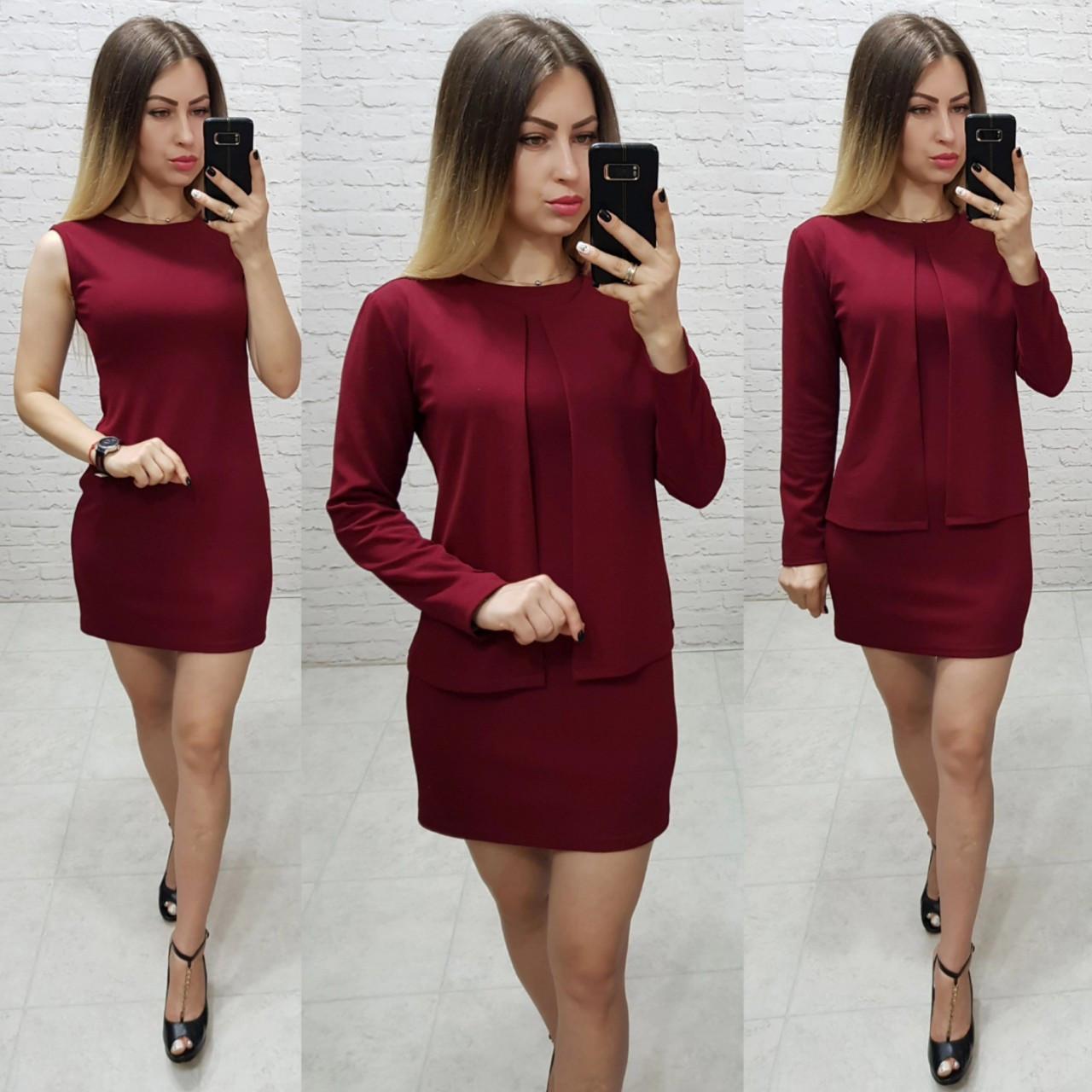 Платье с пиджаком, вишневого цвета, арт. 173