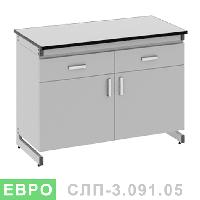 Стол лабораторный пристенный СЛП-3.091.05