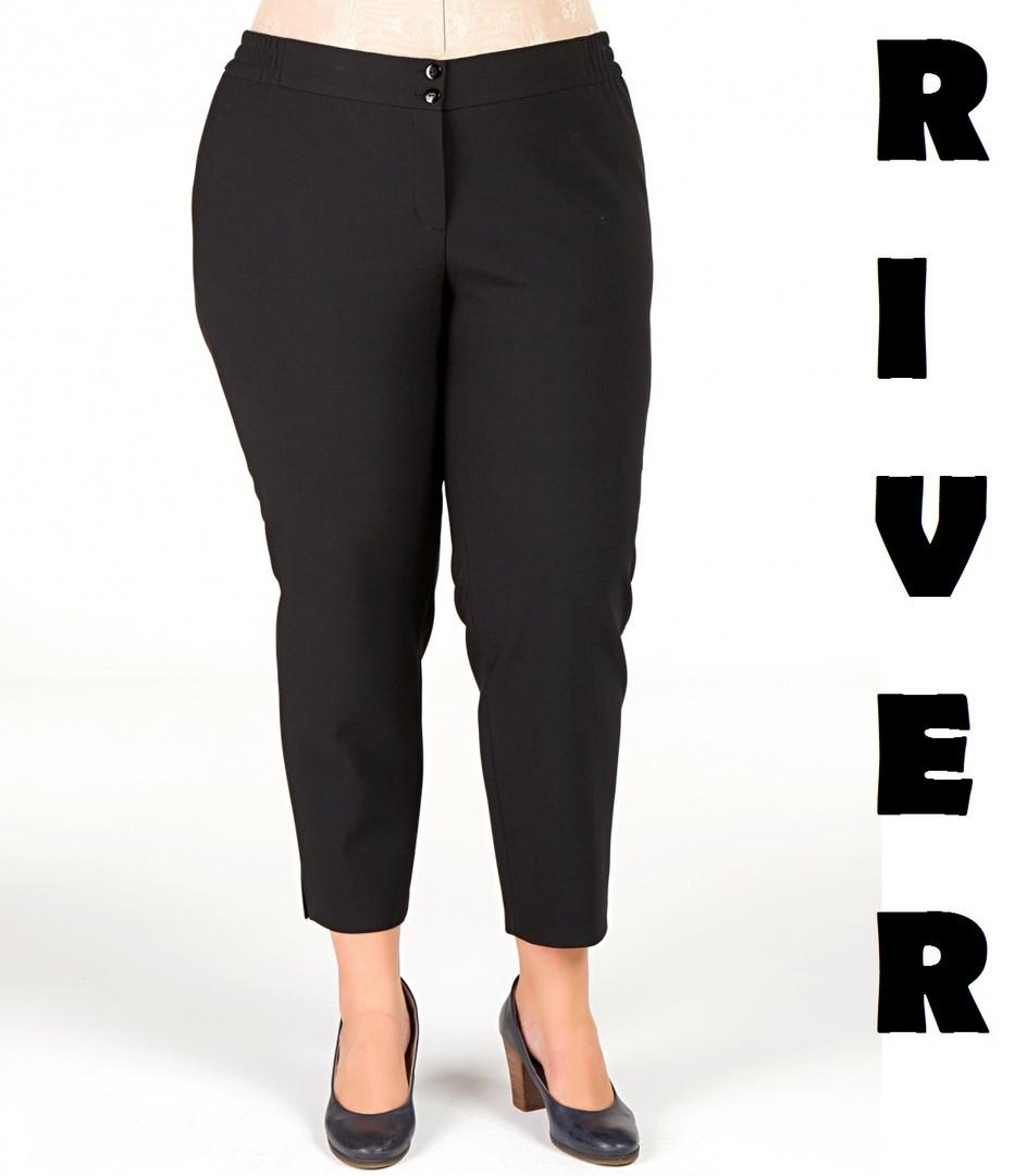 Ультромодные укороченные зауженные женские брюки с 48 по 82 размер