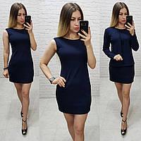 Платье с пиджаком, темно-синего цвета, арт. 173