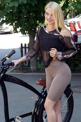 Велосипедки Totalfit HW13-C39 XS Коричневый, фото 2
