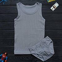 Комплект детский Donella серый для мальчика на 6/7 лет   1шт.