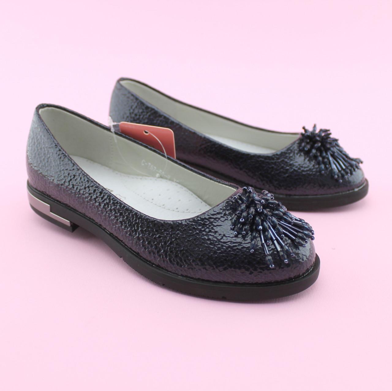 Туфли для девочки синие Лодочка тм Том.М размер 32,34,35,36,37