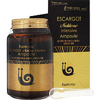 Сироватка ампульних з равликом Farmstay Escargot All-In One Ampoule 250 мл