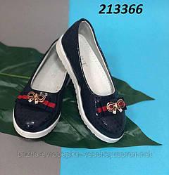 Туфли детские F893-2