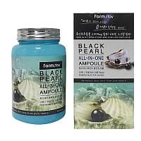 Сироватка ампульних з екстрактом чорного перлів Farmstay Black pearl All-in-one Ampoule 250 мл