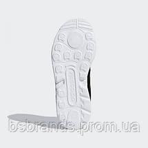 Кроссовки adidas ZX FLUX C(АРТИКУЛ:BB9105), фото 2