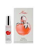 Парфюмированная вода Nina Ricci Nina (Красное яблоко)