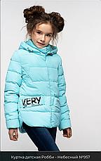 Детская весенняя куртка Робби NUI VERY (нью вери), фото 3