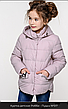 Детская весенняя куртка Робби NUI VERY (нью вери), фото 4