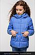 Детская осенняя куртка Робби NUI VERY (нью вери), фото 3