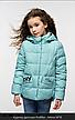 Детская осенняя куртка Робби NUI VERY (нью вери), фото 5