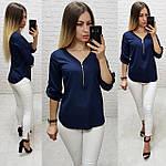 Блузка на молнии, модель 158, темно-синий