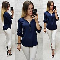 Блузка на молнии, модель 158, темно-синий, фото 1