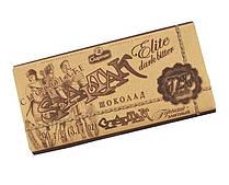 Шоколад Спартак Горький 72% Элитный 90 г