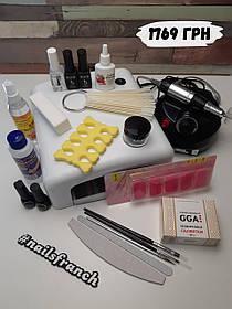 Набор для маникюра, наращивания ногтей, гель лака, Kodi с лампой W-818 36W и фрезером Nail Master 35W