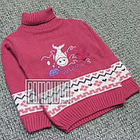 Свитер гольф под горло р 98-104 2-3 года детский тёплый зимний вязаный для девочки детей ребёнку 4818 Малиновы