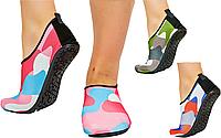 Обувь для спорта и йоги Skin Shoes камуфляж 0418: размер 34-45 (3 цвета)