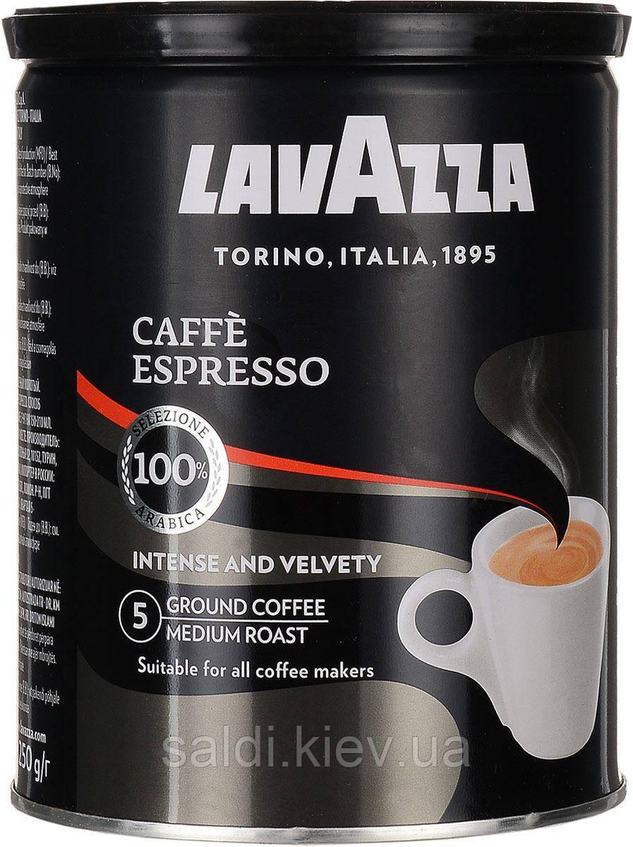 Кофе молотый Lavazza Espresso 250 г