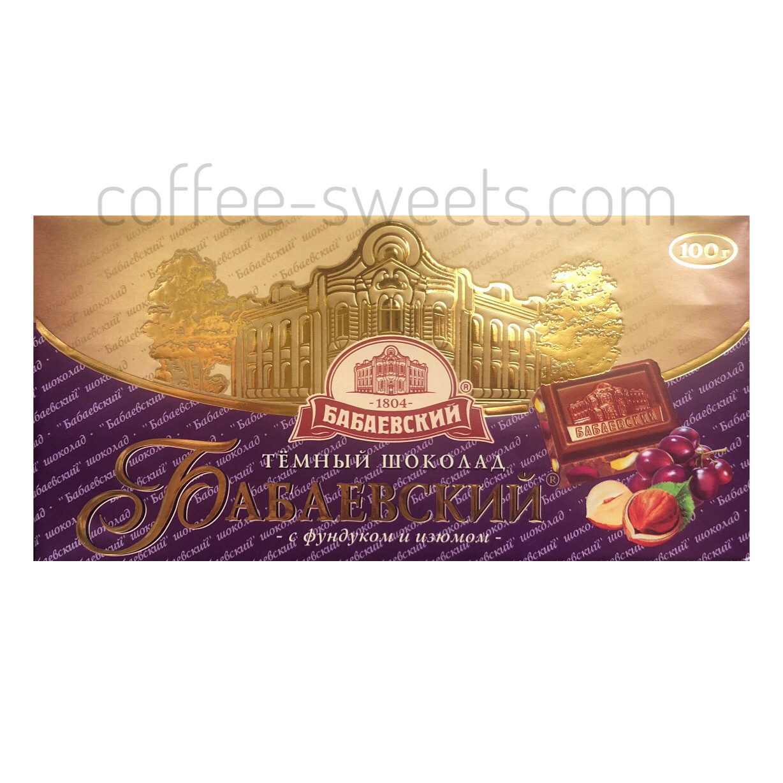Шоколад Бабаевский 100г темный с фундуком и изюмом