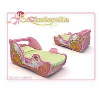 Новинка кровать -карета для девочек Cinderella.
