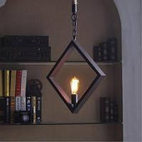 Светильник в стиле LOFT (Lamp - 07)